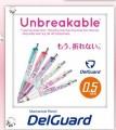 ZEBRA DelGuard x moreru mignon 0.5 鉛芯筆 <限量版> **  特價發售 **