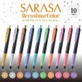ZEBRA SARASA CLIP JJ15  閃亮系列順利筆 (0.5mm) ** 限量版 **