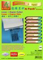 德國星科 A-Tech F6862/F6962 鐳射+影印二用膠片(適用於黑白鐳射打印機、黑白影印機) A4