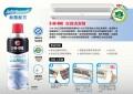 WD-40 3合1專業空調清潔劑 (331ml)