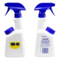 WD-40 噴壺