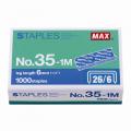 MAX NO.35-1M 釘書針(1,000枚)