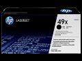 HP 49X 高容量黑色原廠 LaserJet 碳粉盒 (Q5949X)