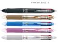 PILOT Frixion Ball 4 PLKFB-80EF 4色擦擦隱形筆(0.5mm) 黑色+藍色+紅色+綠色