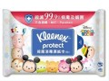 健力氏 - 迪士尼殺菌消毒濕紙巾 50張裝 ** 韓國製造 **