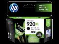 HP 920XL 高容量原廠墨盒