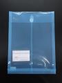 DATA BASE ME-01FS F4 魔術貼膠公文袋(附咭片袋)
