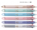 PILOT Frixion Ball 3 Slim PLKFBS-60UF 3色擦擦隱形筆(0.38mm) 黑色+藍色+紅色