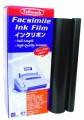 FULLMARK TTRB92(PC-92RF) 傳真機炭紙(2卷)