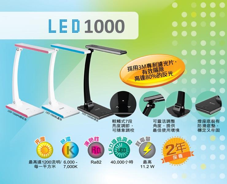 led1000.jpg