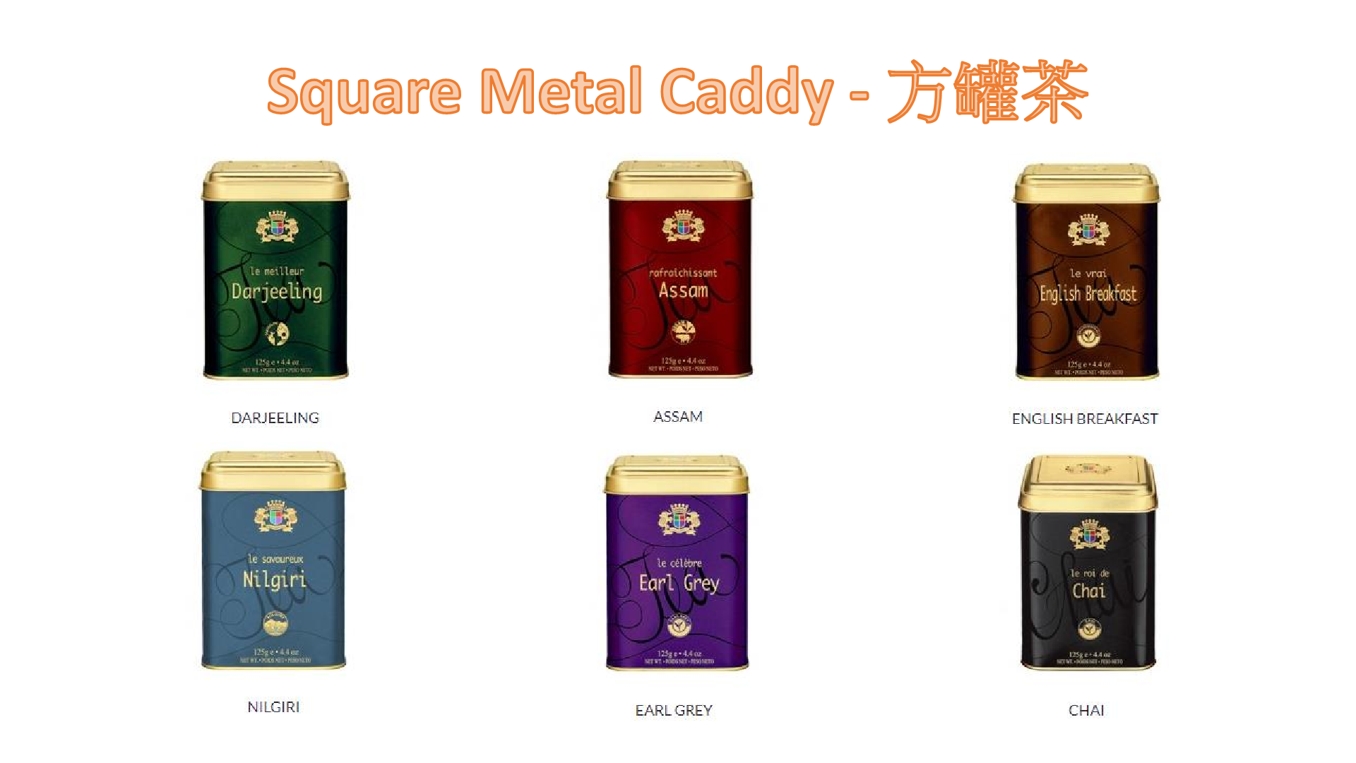 square-tea-box1.png