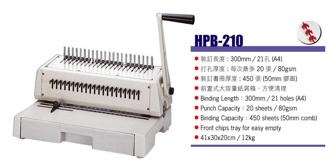 hic hpb 210 binding machine