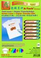 德國星科 A-Tech F6855/F6856 彩色鐳射+彩色影印二用熨畫T恤膠片(適用於白色或淺色衣服) A4/A3