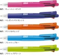 ZEBRA B4SA1 Clip-on multi F 四色+鉛芯五合一多功能原子筆(粉彩系列)