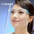 眼鏡式<可替換>防護面罩專用替換膠片(透明面) ** 100片 Less 5% **