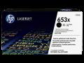 HP 653X 大容量黑色原廠 LaserJet 碳粉盒 (CF320X)