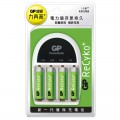 GP - 1小時充電寶PB14 - ReCyko+充電池 AA 4粒