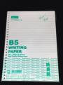 B5 26孔雙面單行紙(100張)