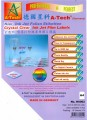德國星科 A-Tech K6062/K6063 噴墨打印機專用膠片標籤(快乾) 全透明 A4/A3