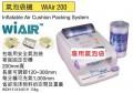WiAir 200 充氣袋機專用氣泡袋(100M)