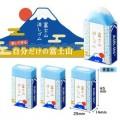 PLUS ER-100PJF-B 富士山擦膠(藍色) 限量發售