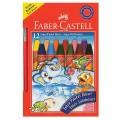 Faber-Castell 125400 12色水溶性油粉彩