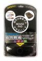 maxpro MS series 滑鼠腕墊