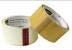 3M 3609-C 透明封箱膠紙 2