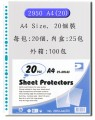 DATA BANK 2950-A4 29孔文件套(20個裝)
