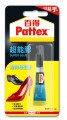 百特 PATTEX PSE2HK 啫喱超能膠(掛裝) 3g