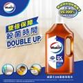 威露士 - 消毒藥水(濃縮) 3L